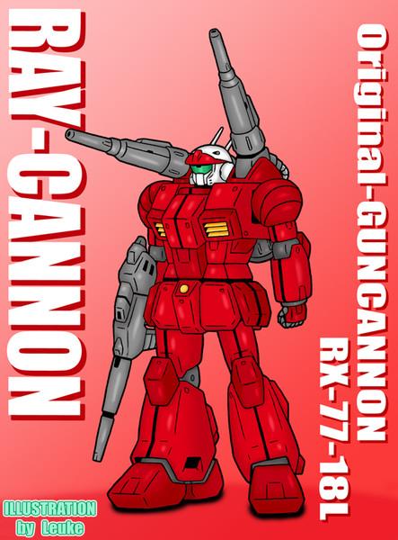オリジナルガンキャノン「RX-77-18L レイキャノン」