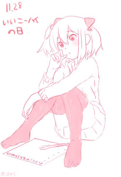 いいニーハイの日なのでニーハイ矢澤にこ!描かせていただきました