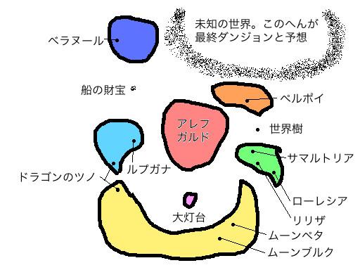 DQ2世界地図入手前のうp主的地形予想