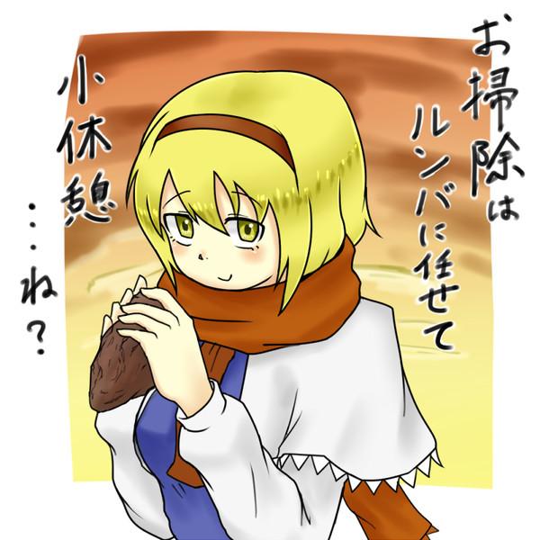 お芋食べたい
