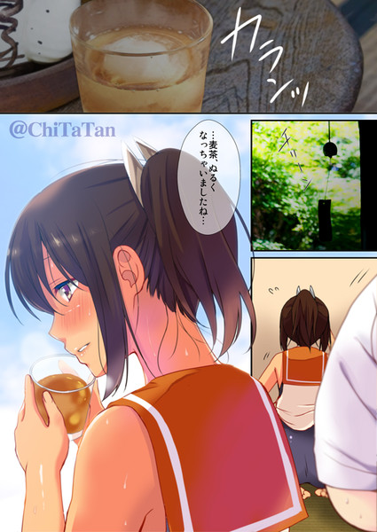 恋する401