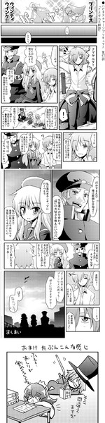 ●ハピネスチャージプリキュア! 第42話「さよなら三幹部」