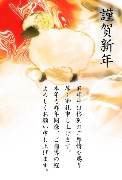 2015年 年賀状-文字入リ