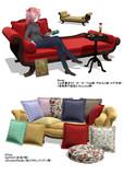 ソファと椅子v0.9とDayBed