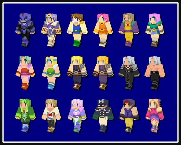 Minecraft バージョン1.8対応スキン SQキャラ