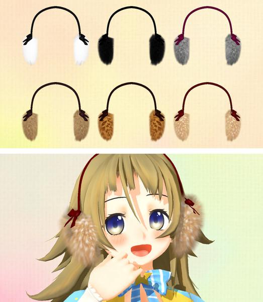 【MMDアクセサリ配布】ふわふわ耳あて