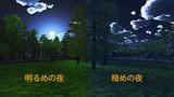 配布終了 夜の公園 G8_Ver1.2