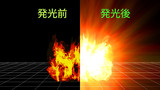 再配布【MMDアクセサリ配布】アニメな炎 G9_Ver1.3