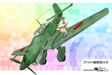 【MMD艦これ】Ju87C改妖精ver1.0