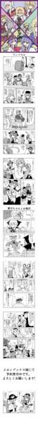 【新刊サンプル】なんてこったい【書店委託】