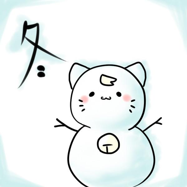 ネコ雪だるま