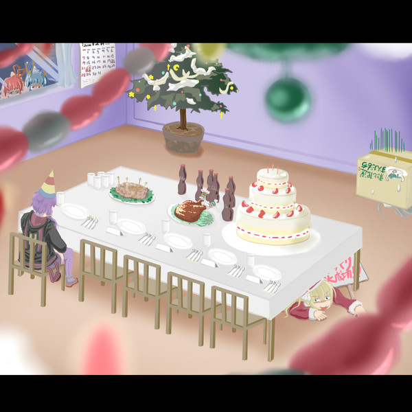 ゆかりさんのクリスマス(巨人の星クリスマスネタ)