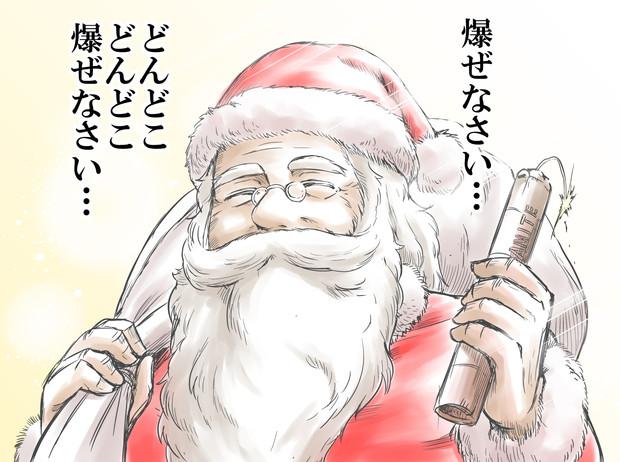 クリスマスプレゼントという名のガラクタ集