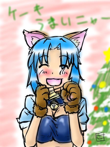 ケット・シーとクリスマス風