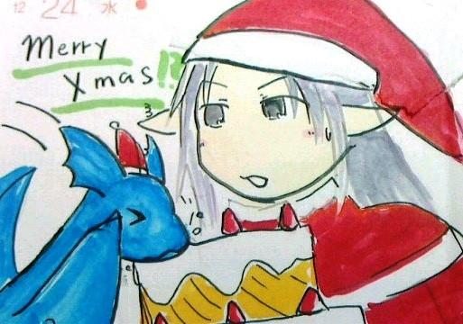 竜騎士のクリスマス
