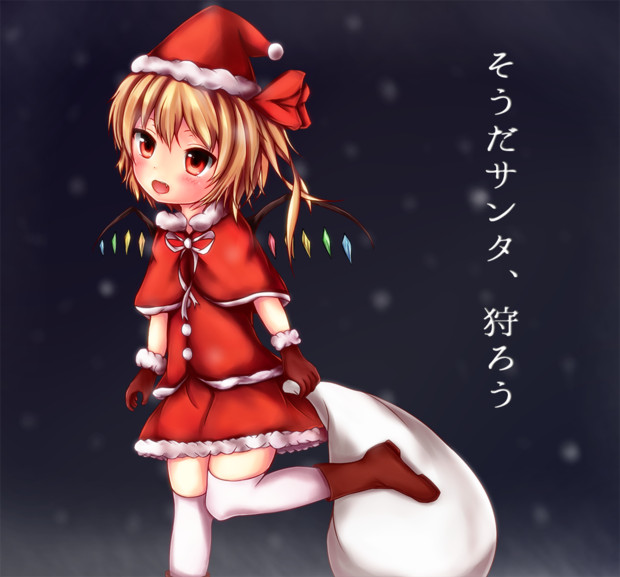 今年のクリスマスは・・・