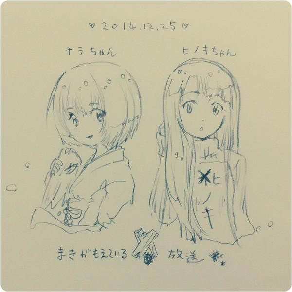 ☆メリークリスマキ☆
