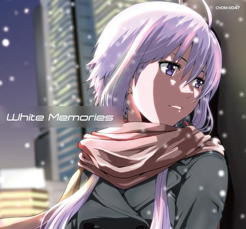 【C87】結月ゆかり/White Memories【ちょむP】