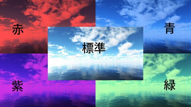 再配布【MMDステージ配布】青空 K3 Ver1.5【スカイドーム】