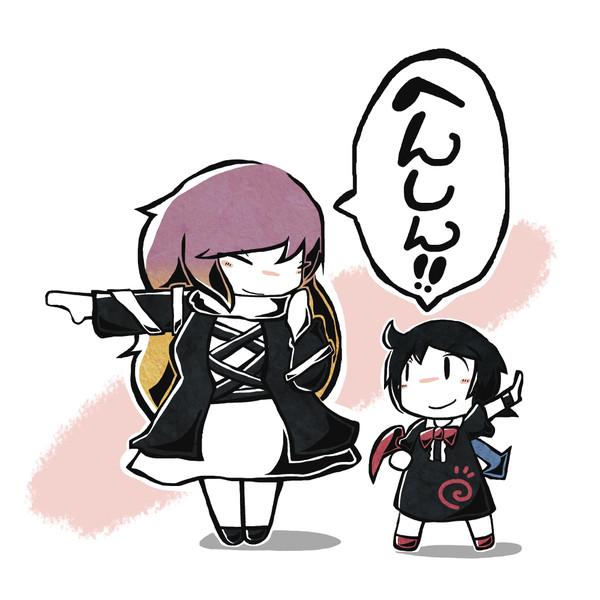 へんしん!!