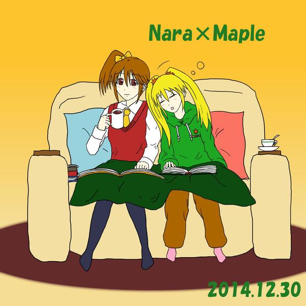 薪これ 楢×メープル