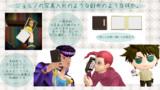 【MMD】ジョルノの写真入れのような財布のような何か【アクセサリ配布】