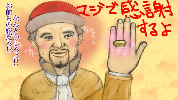【ドラゴンズドグマ】オバダビィトゥデイ【アッサラーム】