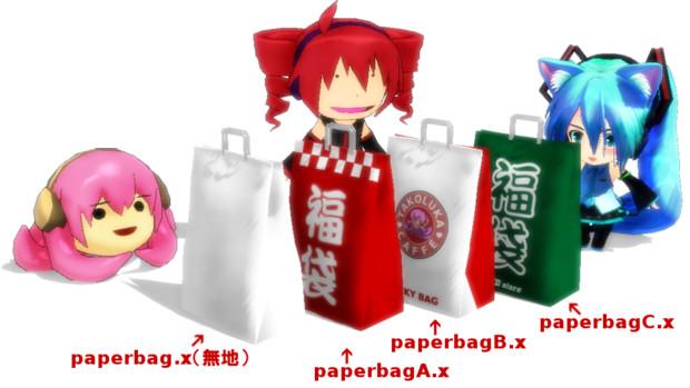 【MMDアクセ】MMD福袋 ver1.00【配布】