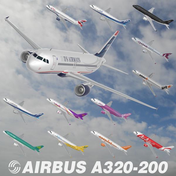 【お年玉配布】A320旅客機の増し増し塗装