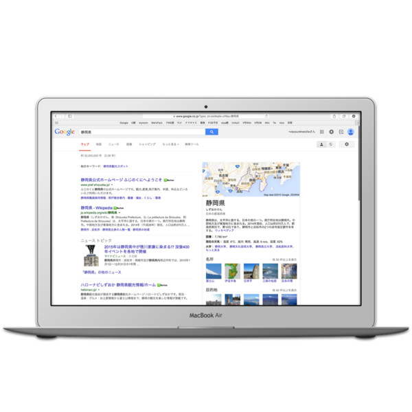 Macbook Air Melville さんのイラスト ニコニコ静画 イラスト