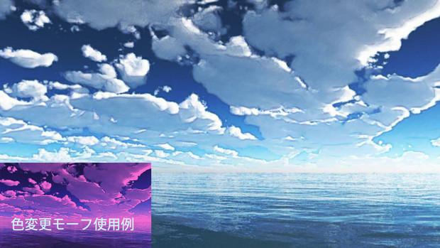 再配布【MMDステージ配布】アニメ用 青空 L1 Ver1.2【スカイドーム】