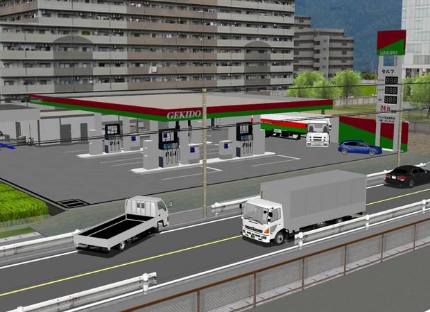 ガソリンスタンドセット【配布】