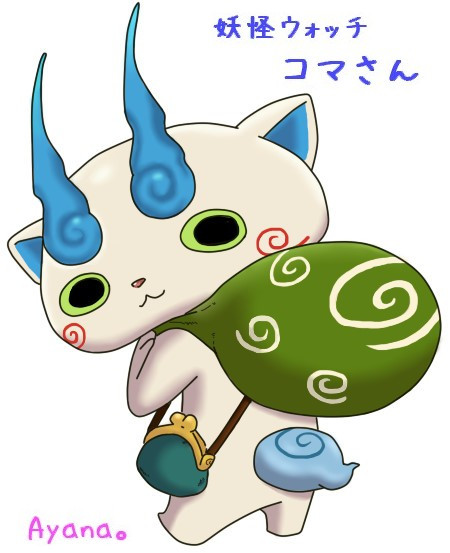 妖怪ウォッチコマさんマウス絵 Ayana さんのイラスト ニコニコ