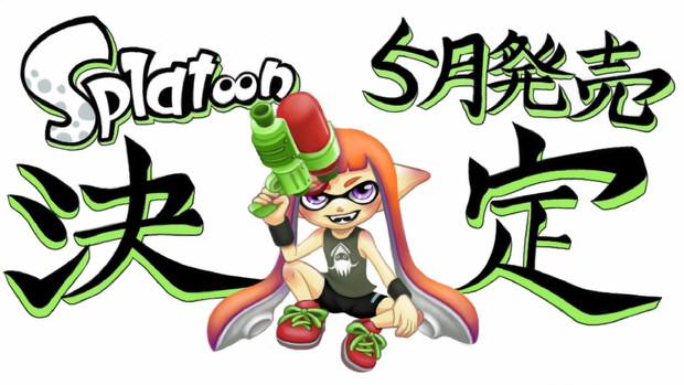 Splatoon5月発売!
