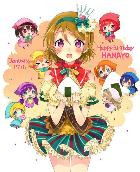 かよちんお誕生日おめでとう!!! / 柊ぽぷら さんのイラスト