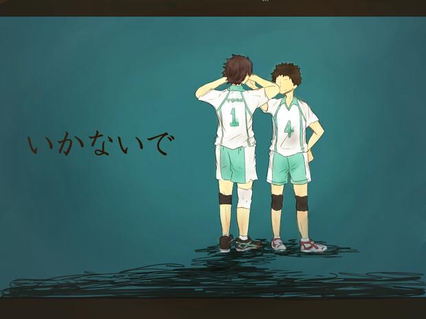 いかないで 桐谷カナメ さんのイラスト ニコニコ静画 イラスト