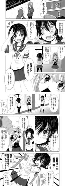 艦これ漫画52