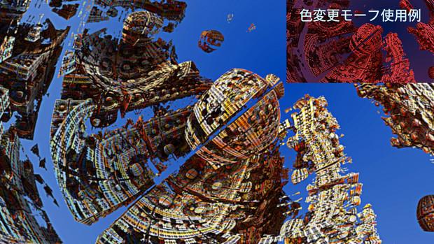 【MMDステージ配布】時空の断層 M3【スカイドーム】