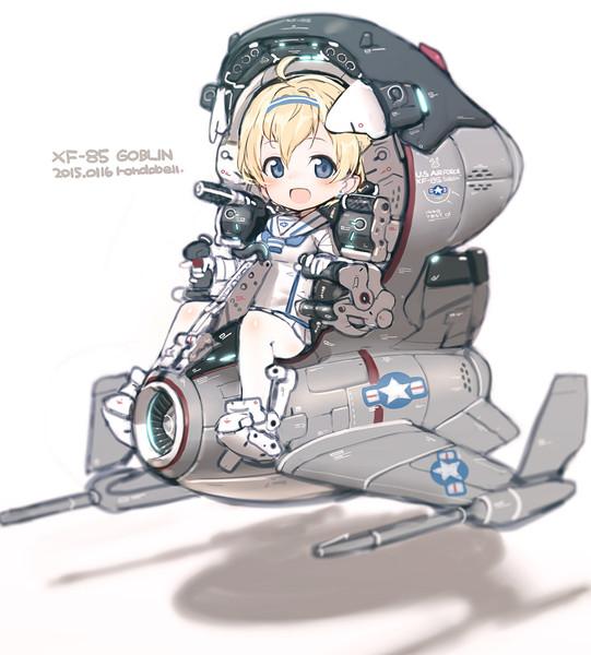 XF-85 ゴブリン