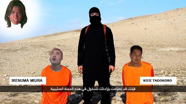 ISIS(淫夢)