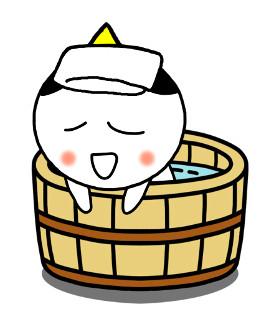 お風呂気持ちー