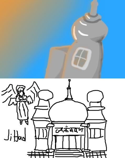 上:色のイメージ 下:本来の外観