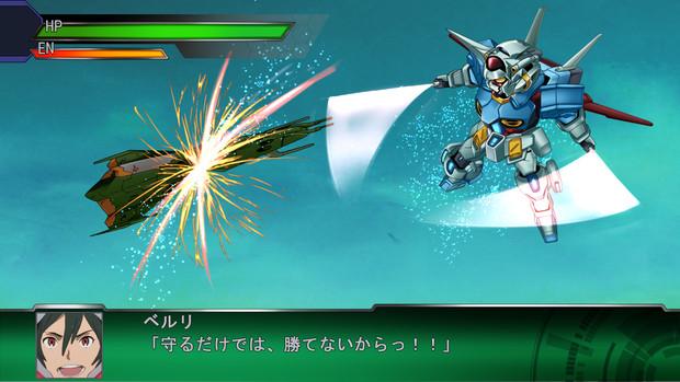 スパロボ風戦闘画面 Gセルフ ビームサーベル