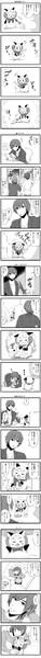 天月さんと正宗くんな4コマ漫画③