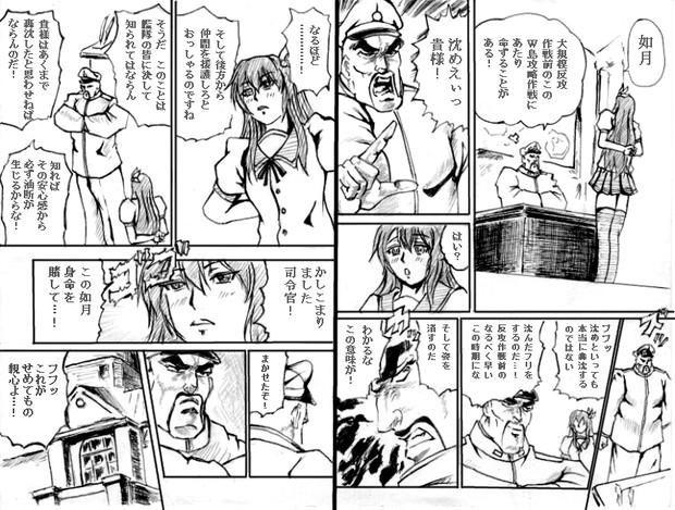 アニメ第3話裏側