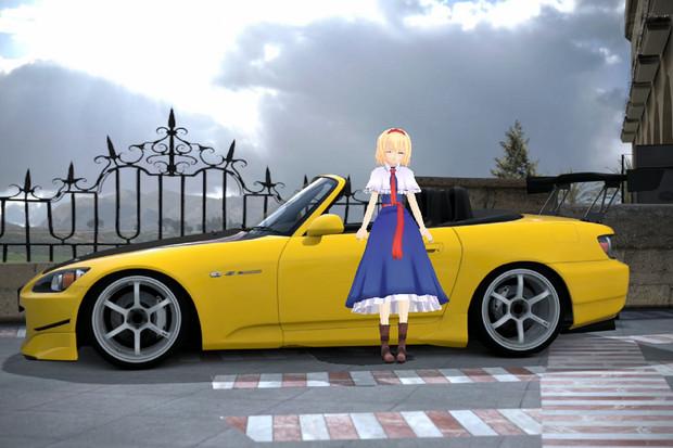 アリス・マーガトロイド × S2000