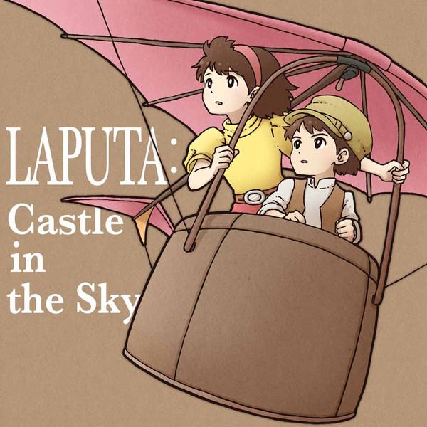 ジブリ 天空の城ラピュタ わたなべ たかし さんのイラスト