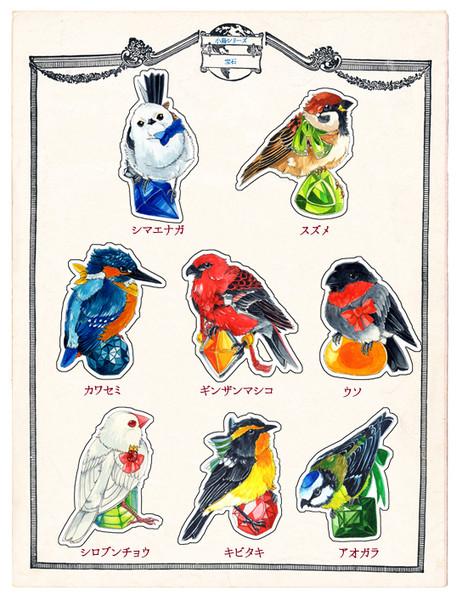 いろんな小鳥2