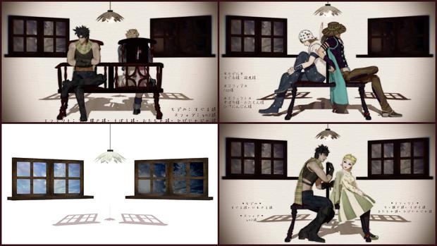 お花の照明と窓枠【MMDアクセサリ配布】