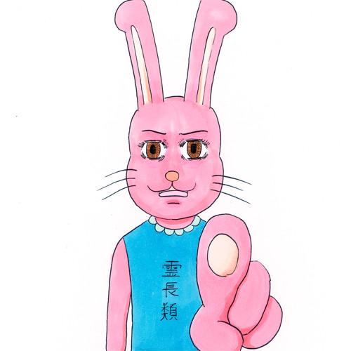 【キス顔争奪】増田こうすけ劇場ギャグマンガ日和/うさみ